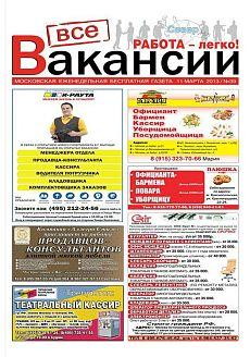 http://www.sipress.ru/img/205foto_230px/Vse_vakansii_sever.jpg